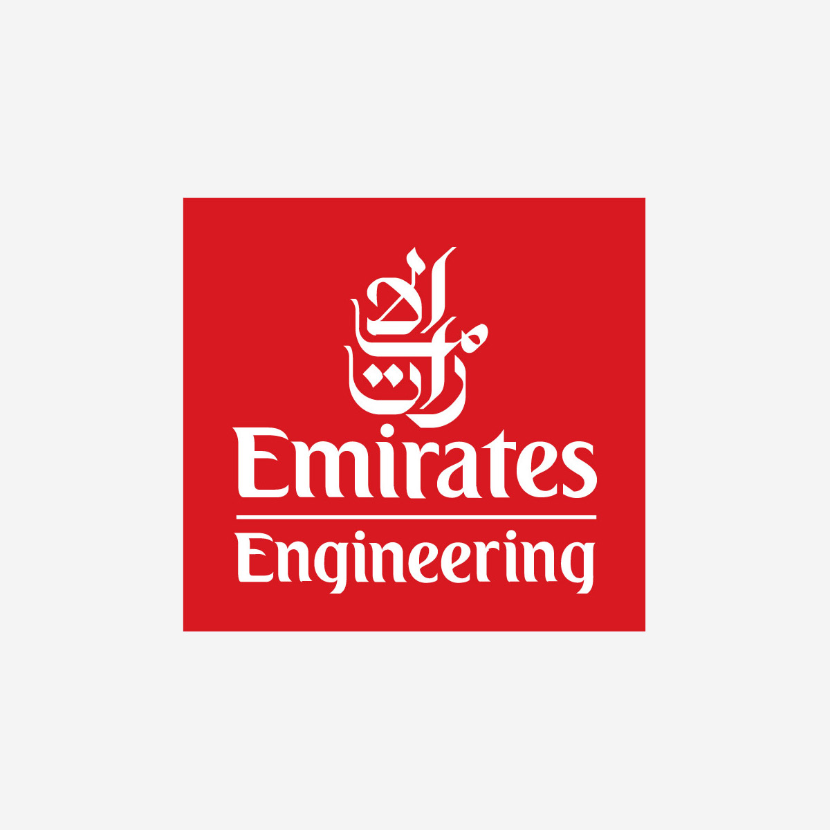 Emirates Engineering
